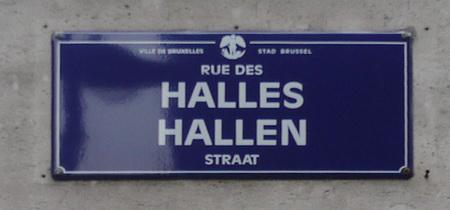 Rue des halles 2 photos - Lapeyre rue des halles ...